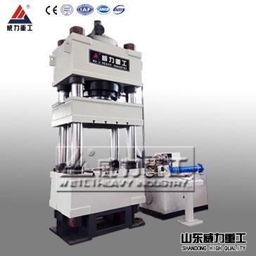 1000吨四柱le丰娱le平台液压机
