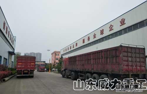 1250吨框jia式液压机装车fa货