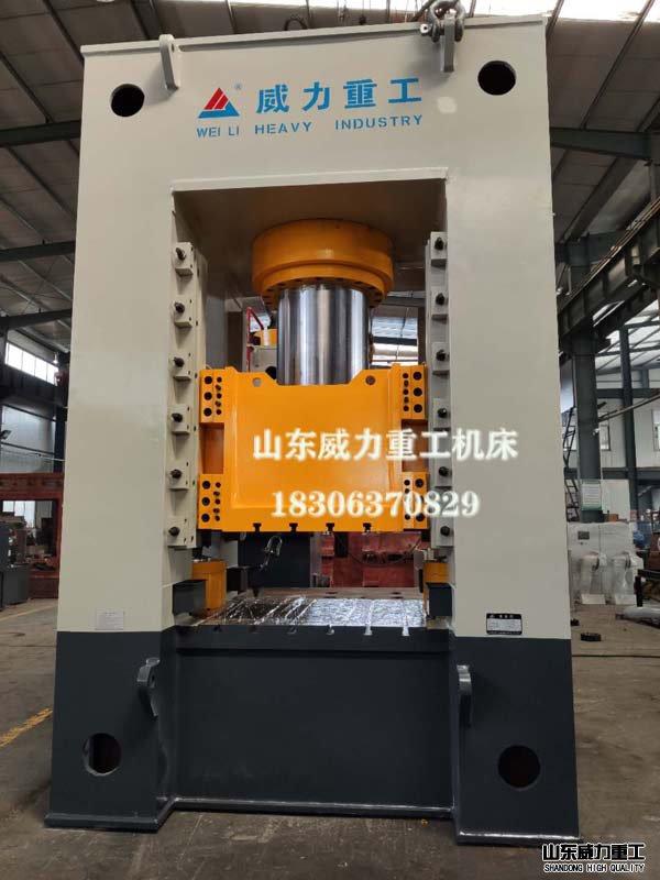 800吨框架式液压机