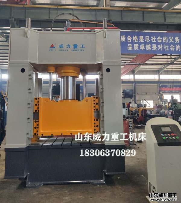 SMC排水沟成型框架式液压机