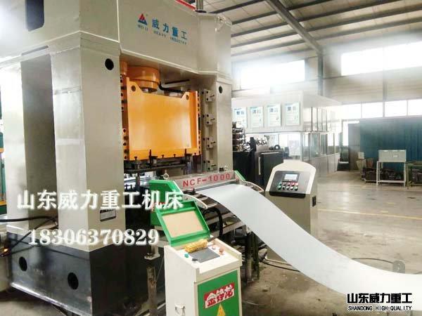 315吨框架式薄板冲压ji客户xianchang图
