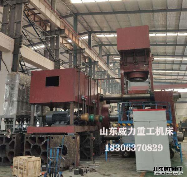 4800吨红冲热锻液压机