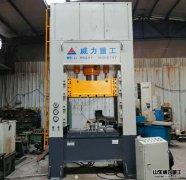 YW96K-100T框式液压机